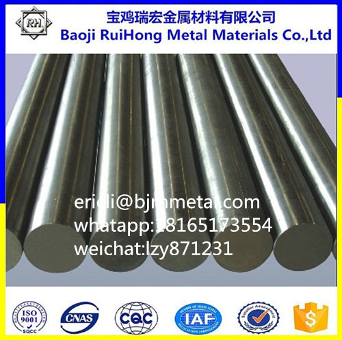 2017 hot sale Titanium Bars with best price