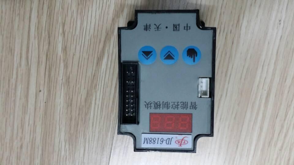 Electric actuator control panel JD-6188