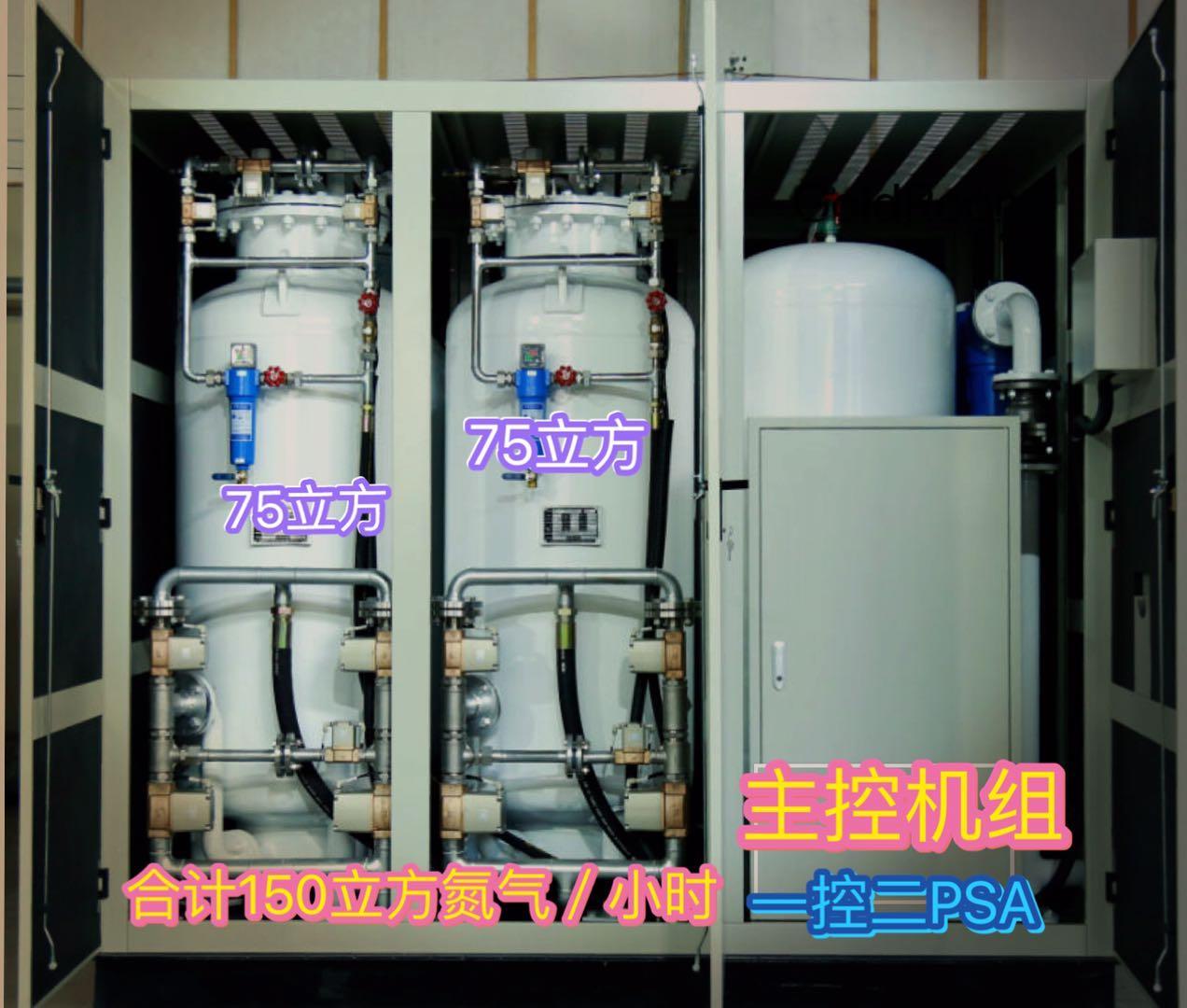 PSA type nitrogen generator