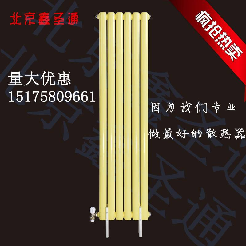 Steel radiator 50 titles domestic column water heating radiator works retail radiator manufacturer