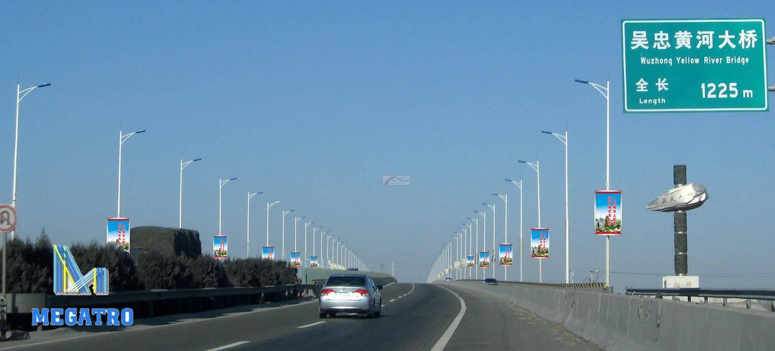 Highway Lighting pole (MGP-HLP01)