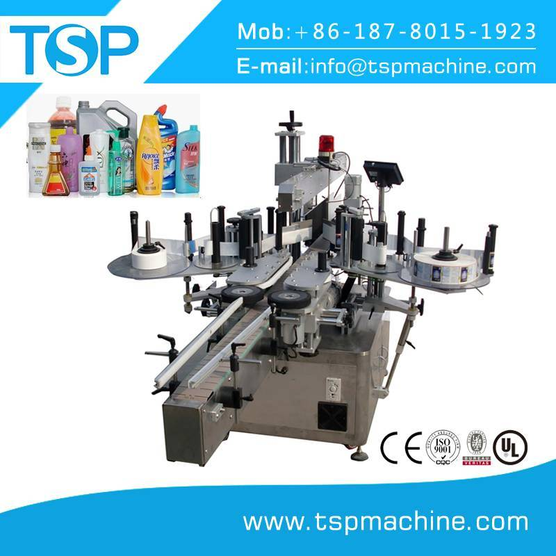 Automatic self-adhesive double side labeling machine
