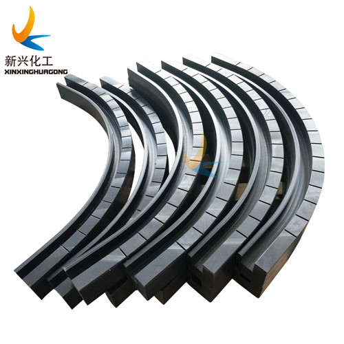 UHMWPE chain guide, UHMWPE profiles, plastic guide rail, UHMWPE machined parts