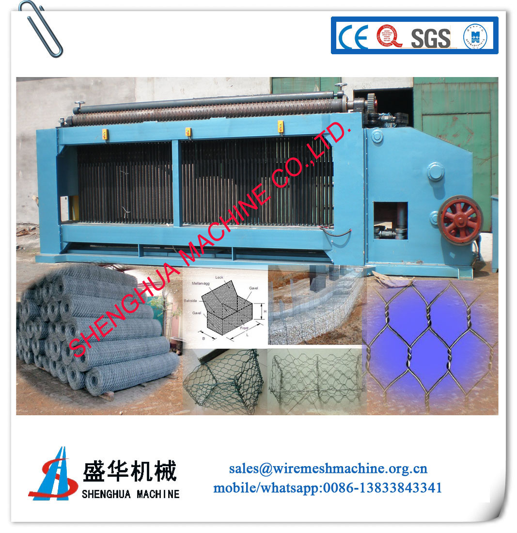 Gabion Mesh Machine(wire diameter:1.5-3.5mm)