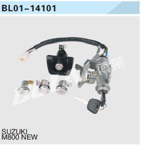 USE FOR SUZUKI M800 KEY SET/IGNITION SWITCH