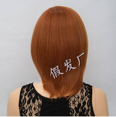 Europ 38cm  light brown wig