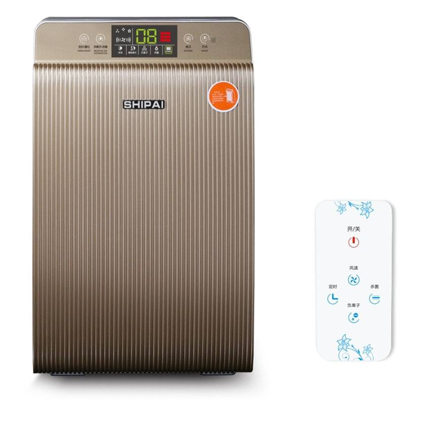 New HEPA Anion Generator Arome Multiply Air Purifier for Home and Office + Remote Control-VK-902B