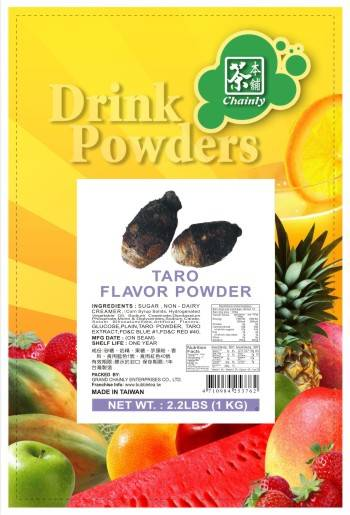 Taro Flavor Powder for Bubble Tea Drink