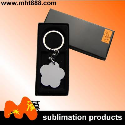 Creativity Unique Sublimation plastic key chain A207