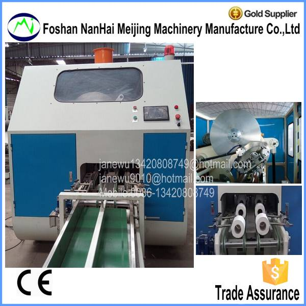 Full Automatic Log Saw Machine For Toilet Paper And Kitchen Paper