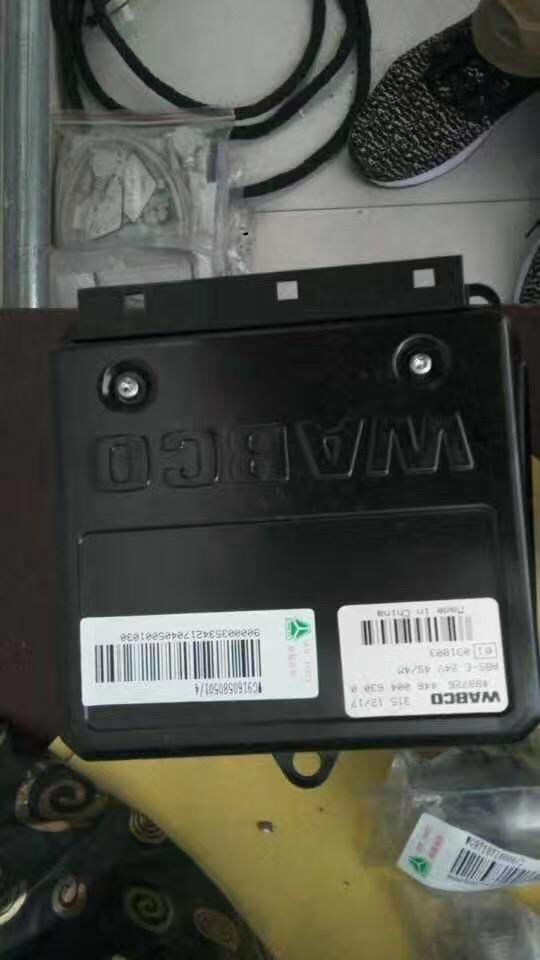 Howo Parts,SInotruk Howo WABCO ECU WG9160580501