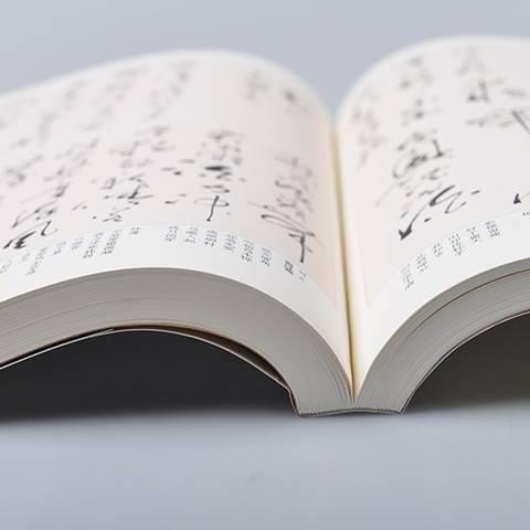 cmmercial Book