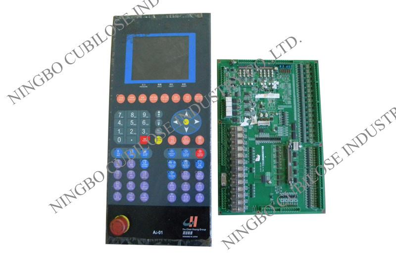 Chenhsong AI-01 Controller