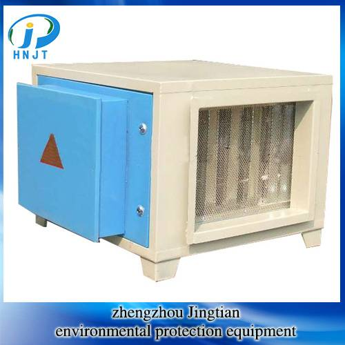 Kitchen Emissions System Jingtian oil fume purifier