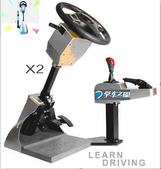 X2 Portable driving simulator