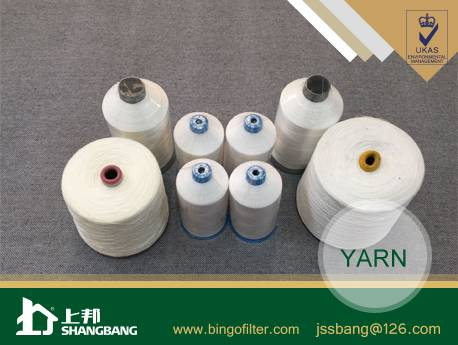 Industrial Sewing Thread Sewing Yarn