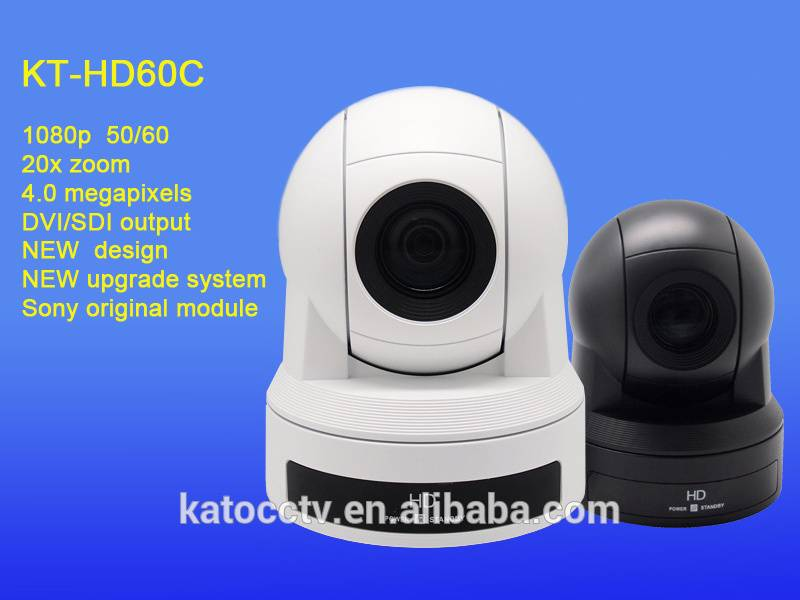 HD 1080P Video conference camera with DVI output