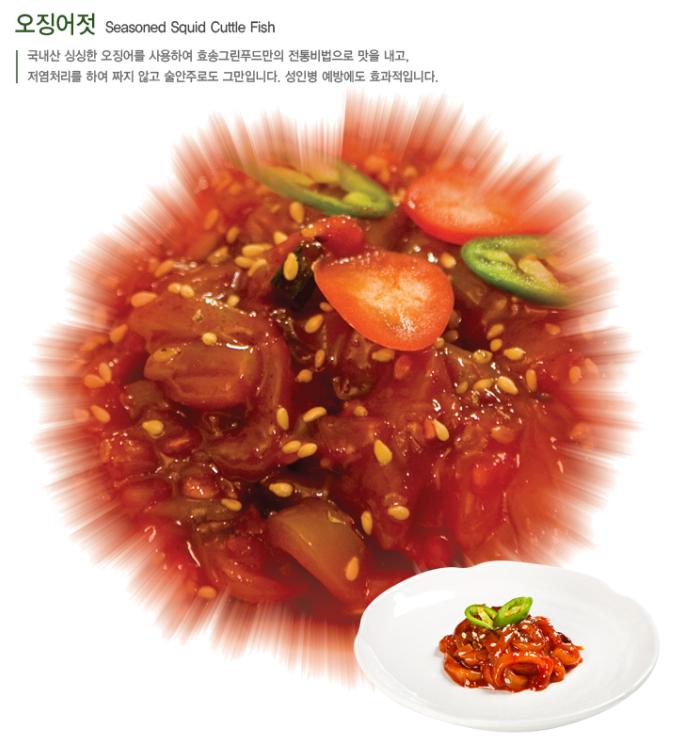 Korean Traditional Seasoned squid cuttle fish
