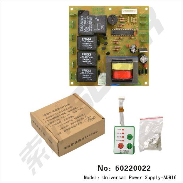Microwave Oven Universal Power Suply-AD916,Microwave Oven parts
