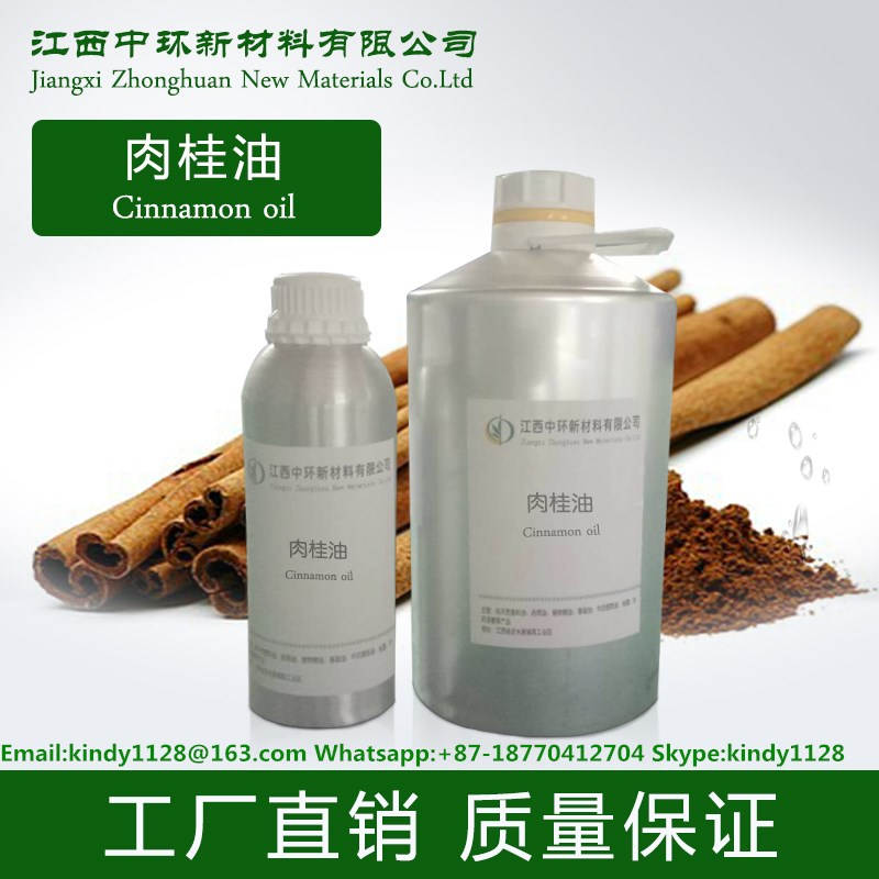 Cosmetic Grade Cinnamon bark essential oil CAS 8015-91-6