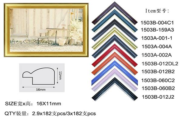 Factory price customized polystyrene picture frame moulding 1503