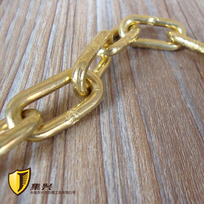 5mm Non sparking Link Chain, Drag Chain,Brass welded Chain