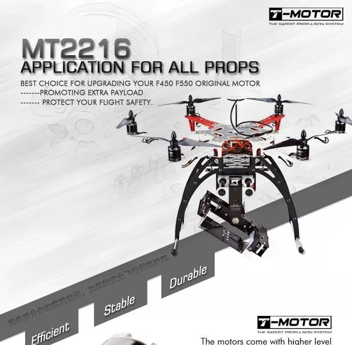 T-Motor Brushless motor for Multi-copter MT2216