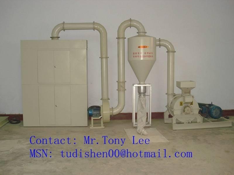 Micro grinder Micro mill Micro pulverizer attritor crusher