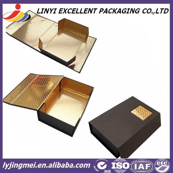 folable cardboard gift box