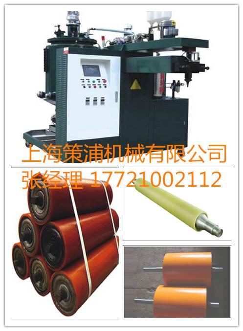 PU rubber roller casting machine