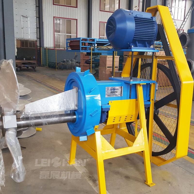 Small pulp propeller , pulp mixer from China supplier