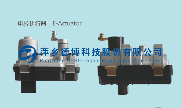 Newly-developed Electronic Actuator for Turbocharger