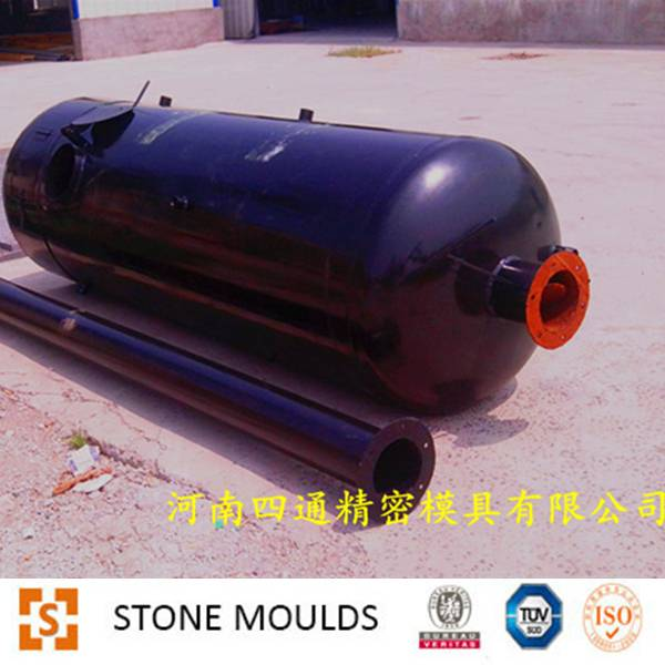FRP Grating Mould Hot Water Boiler