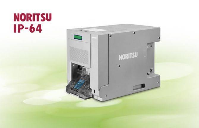 Noritsu IP-64