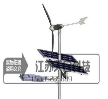 Solar Energy LED Streetlight