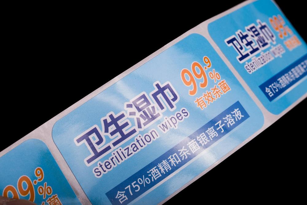 Sterilization wipes label