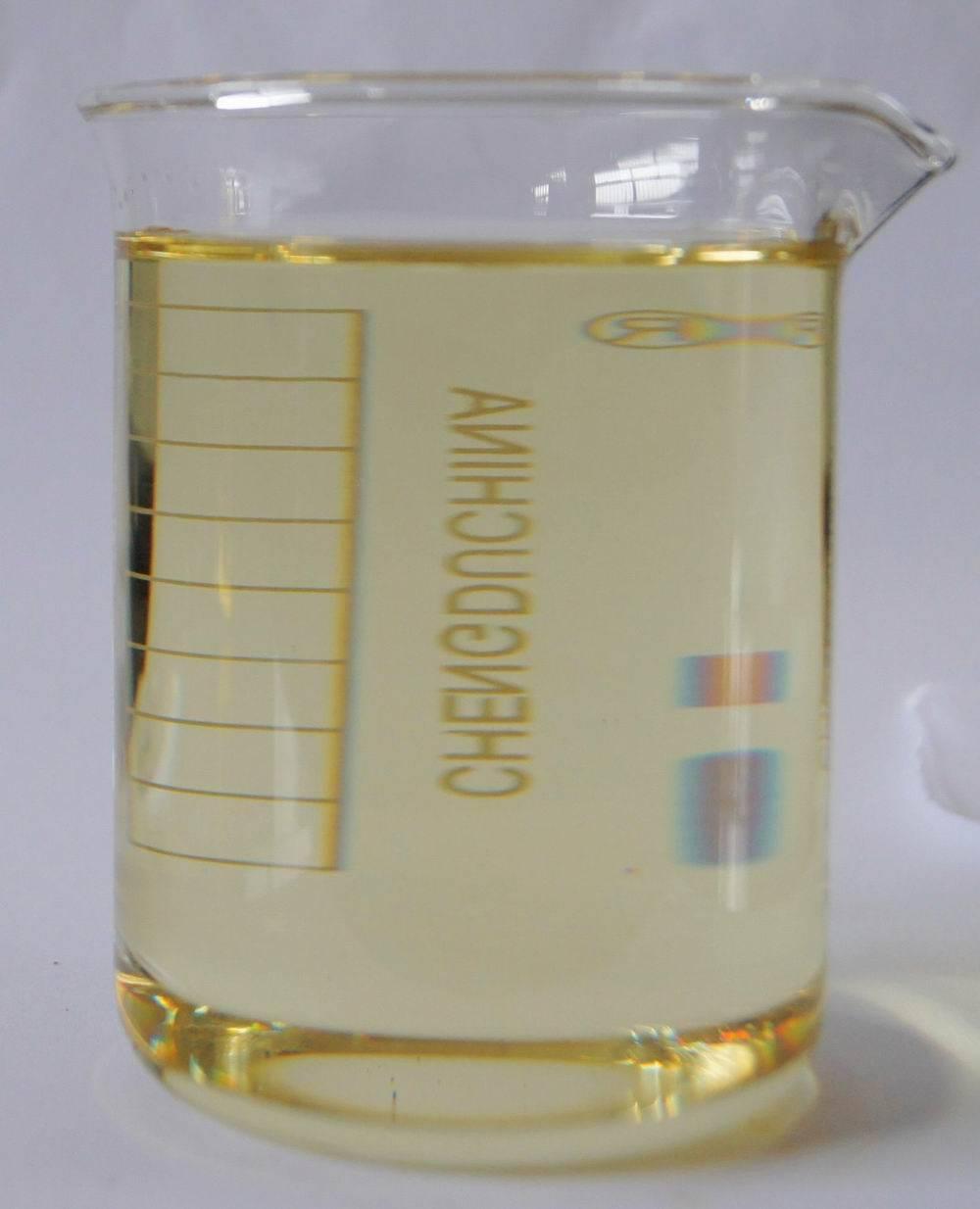 1-Methyl-2-pyrrolidineethanol (CAS 67004-64-2)