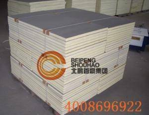 BEIPENG SHOUHAO® polyurethane sandwich insulation board