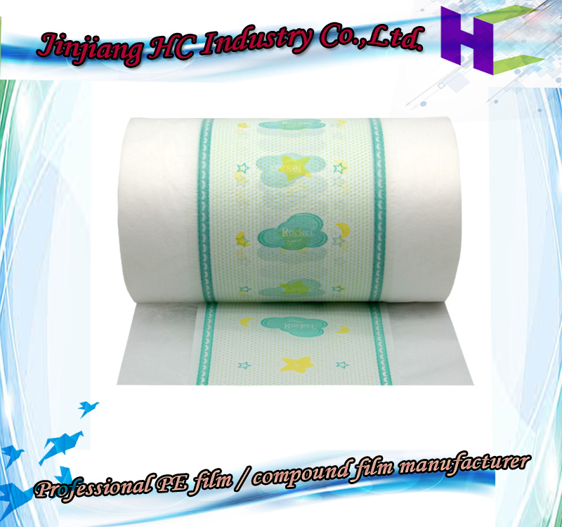 Printed PE film composite non-woven fabric for disposable diapers raw materials