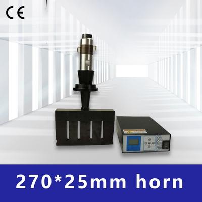 Ultrasonic Mask Slicer Machine 15Khz 2600W Ultrasonic Transducer