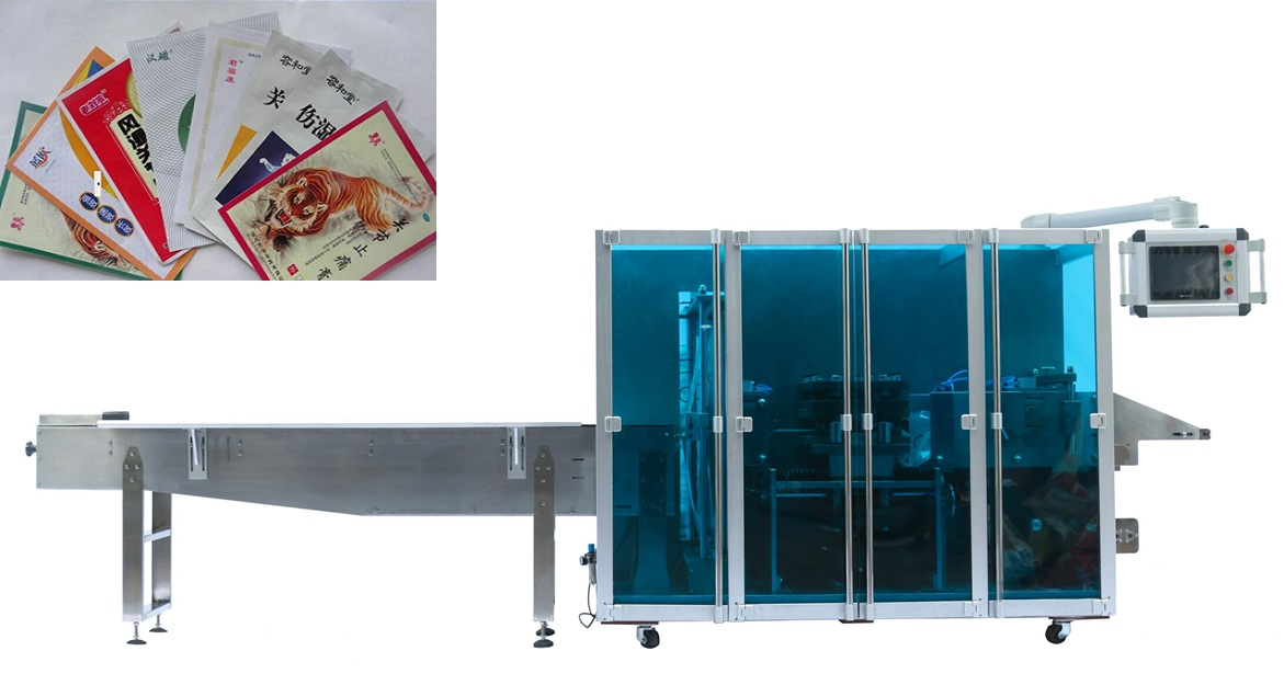 Automatic Four Sides Sealing & Packing Machine for Warm Pad, Heating Pad, Exothermic Padding