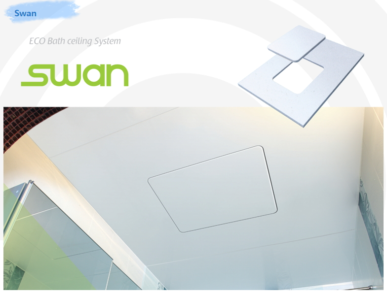 eco bath ceiling(swan)