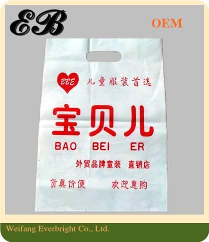 Plastic PE Flat Bag Die Cut Bags