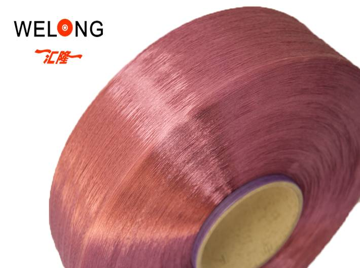 150d polyester filament yarn