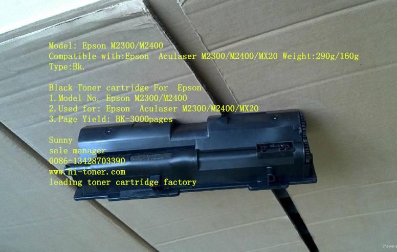 compatible epson toner cartridge M2300 M2400 M24