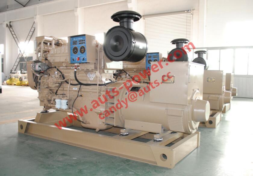 BV/CCS Certification 230kw Cummins Marine Generator with Stamford Alternator