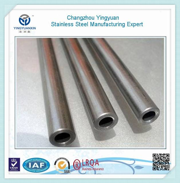 Hydraulic system seamless steel tube