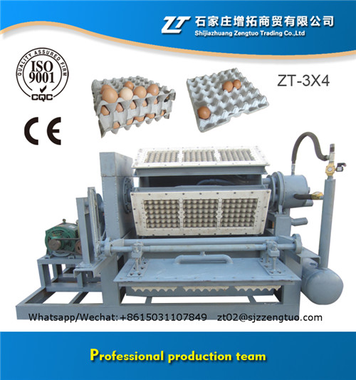China manufacturer supply Quality machine making egg tray