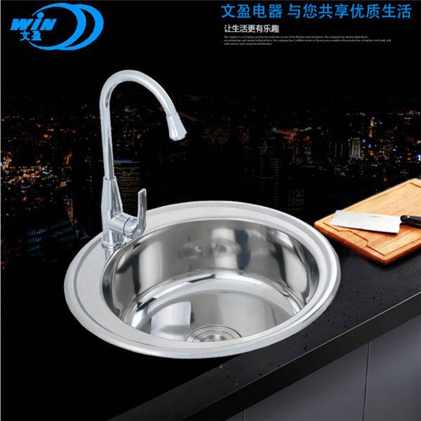 stainless steel kitchen sink with small single bowl