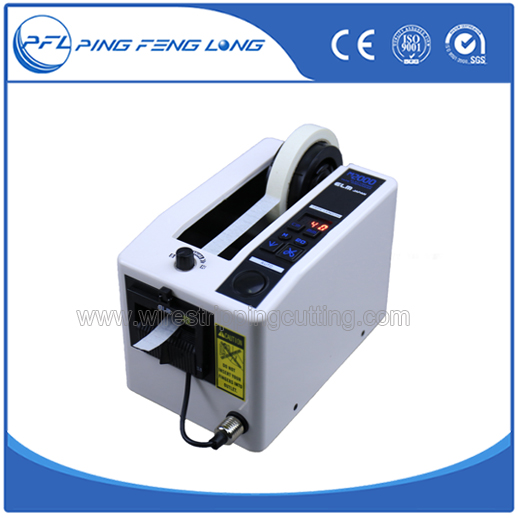 M-2000 Best price Perfect tape and tape dispenser
